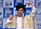 『「明治プロビオヨーグルトLG21」発売21周年記念イベント』に参加した片桐仁 (C)ORICON NewS inc.