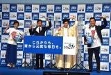 『「明治プロビオヨーグルトLG21」発売21周年記念イベント』の模様 (C)ORICON NewS inc.