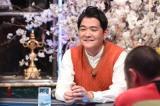 9日放送の『人志松本の酒のツマミになる話』に出演するノブ(C)フジテレビ