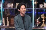 9日放送の『人志松本の酒のツマミになる話』に出演する溝端淳平(C)フジテレビ