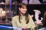9日放送の『人志松本の酒のツマミになる話』に出演するトラウデン直美(C)フジテレビ