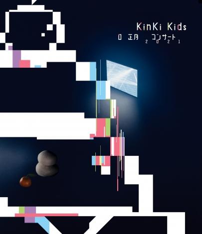 KinKi Kids Blu-ray&DVD『KinKi Kids お正月コンサート 2021』通常盤Blu-rayジャケット写真