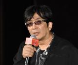 映画『るろうに剣心 最終章 The Final』IMAX公開イベントに登壇した大友啓史監督 (C)ORICON NewS inc.