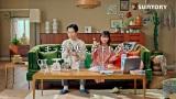 「ボス カフェベース」の新CM「キッチリ夫と、テキトウ妻 ダンス」篇