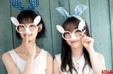 『BOMB』5月号に登場する櫻坂46(左から)井上梨名、守屋麗奈【オリコン独占】
