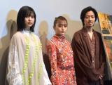 映画『街の上で』初日舞台あいさつに登壇した(左から)穂志もえか、古川琴音、今泉力哉監督(C)ORICON NewS inc.