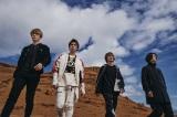 エド・シーランとの共作曲「Renegades」を16日に全世界リリースするONE OK ROCK