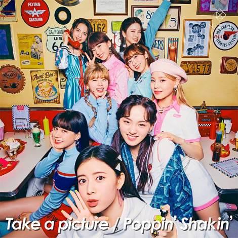 2ndシングル「Take a picture/Poppin' Shakin'」をリリースしたNiziU