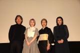 """映画『椿の庭』初日舞台あいさつの模様 (C)2020 """"A Garden of Camellias"""" Film Partners"""