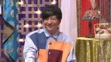 11日放送日本テレビのサンバリュ枠『MEKURE』に出演するパンサー向井慧(C)日本テレビ
