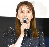 映画『砕け散るところを見せてあげる』公開記念舞台あいさつに登壇した矢田亜希子 (C)ORICON NewS inc.
