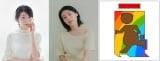 小沢まゆ×芋生悠「熊本地震復興支援チャリティー映画会」が今回から「熊本に虹を架ける映画館」に改め、4月25日に東京・池袋HUMAXシネマズで開催