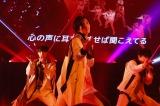 "『Amuse Presents SUPER HANDSOME LIVE 2021 ""OVER THE RAINBOW""』初日昼公演より"