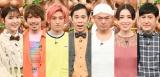 『アイ・アム・冒険少年』が12日に放送 (C)TBS