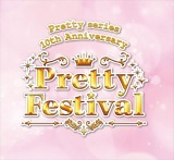 千葉・幕張メッセにて2021年5月21日(土)・22日(日)の2日間計3公演にわたって開催