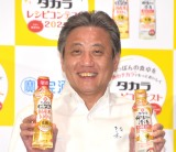 『タカラ レシピコンテスト2021』の記者発表会に参加した佐々木浩 (C)ORICON NewS inc.