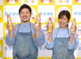 『タカラ レシピコンテスト2021』の記者発表会に参加したぐっち夫婦 (C)ORICON NewS inc.