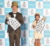 (左から)佐藤二朗、なぎさちゃん (C)ORICON NewS inc.