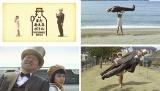 コンセプトムービー「ムギちゃんとふしぎなおじさん」に佐藤二朗となぎさちゃんが出演