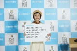 なぎさちゃんから佐藤二朗への質問=サントリー『ボトルtoボトル』のペットボトルリサイクル取り組み発表会