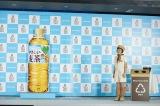 やさしい麦茶に入れ替わってしまった佐藤二朗となぎさちゃん=サントリー『ボトルtoボトル』のペットボトルリサイクル取り組み発表会