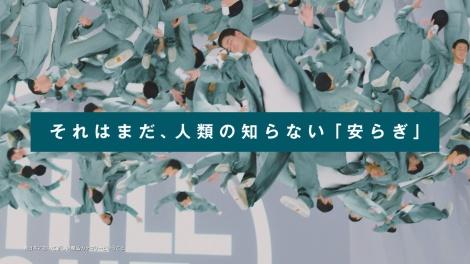 『CHILL OUT』CMキャラクターに起用された野村周平