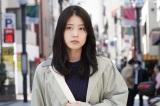 『コントが始まる』第1話に出演する有村架純 (C)日本テレビ