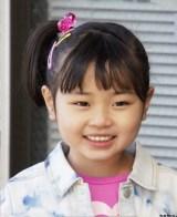 『珈琲いかがでしょう』第4話に出演する池谷美音(C)「珈琲いかがでしょう」製作委員会