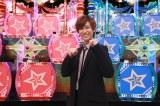 テレビ朝日系『ミラクル9』で初キャプテンを務める阿部亮平 (C)テレビ朝日