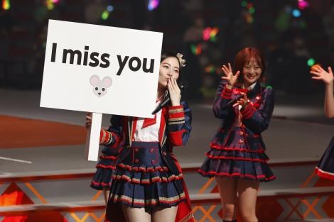 昼公演で渡辺麻友さんへのプラカード「I miss you」を掲げた松井珠理奈(C)2021 Zest,Inc. / AEI