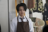 青山一(中村倫也)=『珈琲いかがでしょう』テレビ東京系で4月12日放送、第2話「キラキラ珈琲」 (C)「珈琲いかがでしょう」製作委員会