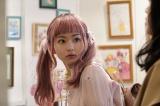 大門雅(山田杏奈) (C)「珈琲いかがでしょう」製作委員会