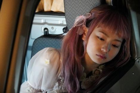 『珈琲いかがでしょう』テレビ東京系で4月12日放送、第2話「キラキラ珈琲」 (C)「珈琲いかがでしょう」製作委員会
