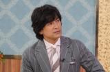 12日放送『しゃべくり007 2時間スペシャル』に出演する江口洋介 (C)日本テレビ