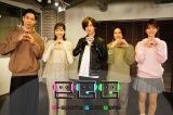 eスポーツ応援番組『eGG』にA.B.C-Z・五関晃一が加入 (C)日本テレビ
