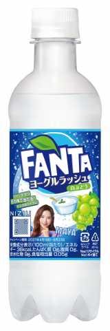 「ファンタ ヨーグルトラッシュ」NiziU限定デザインボトル(MAYA)