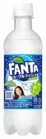 「ファンタ ヨーグルトラッシュ」NiziU限定デザインボトル(AYAKA)