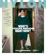 28日発売の『NYLON JAPAN』6月号(カエルム刊)表紙に登場する錦戸亮 (C)NYLON JAPAN