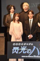 『GUNDAM TOPICS 2021』に登場した(下段左から)上田麗奈、小野賢章、(上段左から)斉藤壮馬、諏訪部順一 (C)ORICON NewS inc.