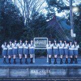 ≠ME『超特急 ≠ME行き』(キングレコード/4月7日発売) (C)YOANI/KING RECORDS