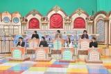 『林修の今でしょ!講座 特別編 プロが選ぶ!日本のアニメの歴史を変えたスゴいアニメ14』のスタジオの模様 (C)テレビ朝日