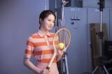 『Nizi Project』の「少し変わったテニス講座」も記憶に新しいAYAKAが「ナイスショット!」