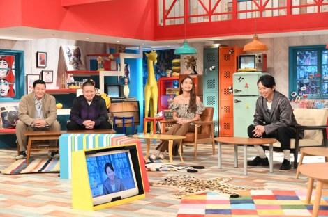 『有吉ジャポンII ジロジロ有吉SP』より (C)TBS