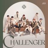 『JO1 × TOWER RECORDS』コラボキャンペーンを開催