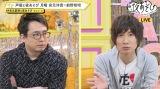 『声優と夜あそび2021』に出演した安元洋貴&前野智昭 (C)ABEMA