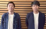 さらば青春の光(左から)森田哲矢、東ブクロ (C)ORICON NewS inc.