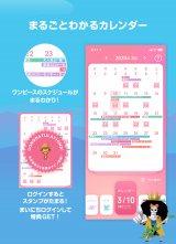 ワンピース公式アプリ「まいにちONE PIECE」配信開始 (C)尾田栄一郎/集英社