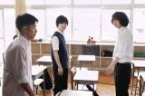 『コントが始まる』第1話に出演する仲野太賀、神木隆之介、菅田将暉 (C)日本テレビ