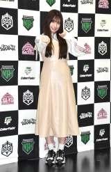 東京女子プロレスに本格参戦するSKE48・荒井優希 (C)ORICON NewS inc.