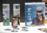 『日本キャラクター大賞2021』キャラクター・ライセンス賞を受賞した「TVアニメ『呪術廻戦』」 (C)ORICON NewS inc.